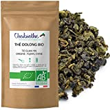 Chabiothé - Thé Oolong Bio 200g (thé bleu ou wulong) - conditionné en France - sachet biodégradable