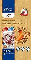 日本産 犬用おやつ いぬぴゅーれ 美食通グルメ PureValue3 鶏砂肝 20本入 (4本×5袋)