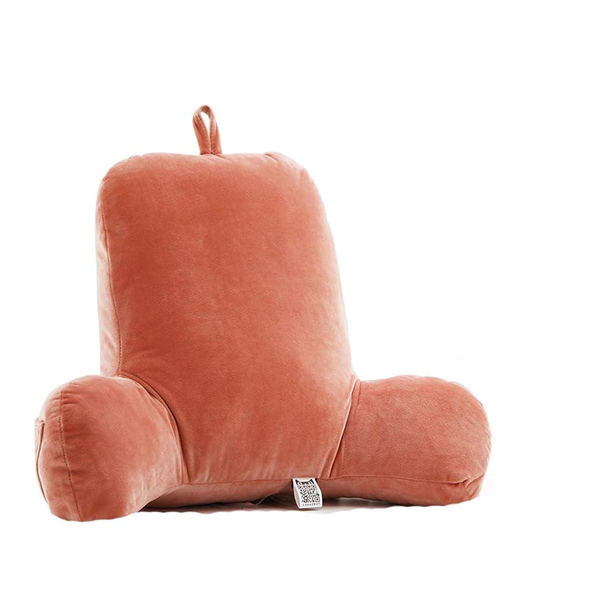 派生するユーザーパーチナシティランバーサポートクッション ベッド用 背もたれクッション 腰に優しい 座椅子 読書/TV ソファー腰まくら 腰痛クッション 洗える カバー取外す可能 レストクッション 抱き枕 妊婦 腰枕、腰椎枕、読書枕、背もたれ枕、モダンシンプルアームサポート 55x42x20cm (ピンク)