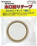 パネフリ工業 木口貼りテープ 強力粘着剤付き 15mm巾X2m巻 ホワイト