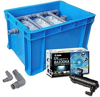 アオコ対策が必要な方に! 100~400L水槽用濾過槽+ゼンスイ UVバズーカ(UV殺菌灯)