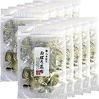 国産 おぼろ昆布 20g×10袋セット 巣鴨のお茶屋さん 山年園