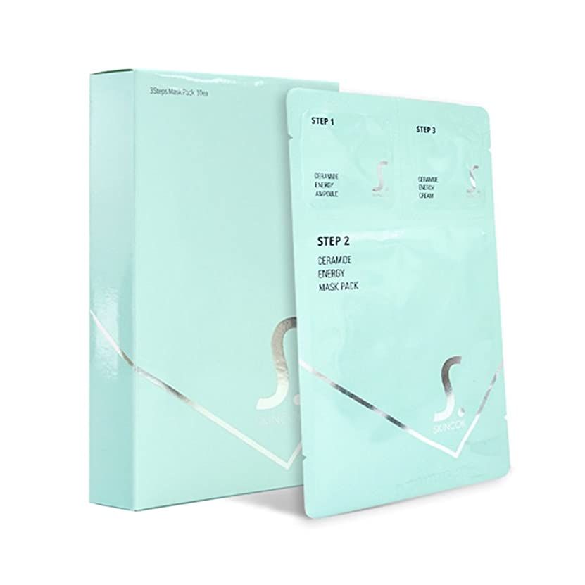魅惑的な分解する特徴づける[(スキンコック) SKINCOK] [セラミドエネルギーマスクパック CERAMIDE ENERGE MASKPACK 1box = 10sheets] (並行輸入品) Yeorue