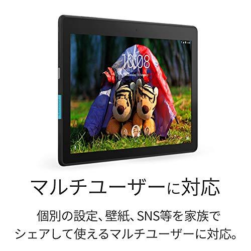 LenovoTabE1010.1型WiFiモデル(APQ8009/2GBメモリー/16GB/スレートブラック/Android8.1)ZA470073JP