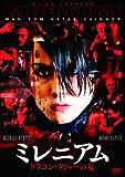ミレニアム ドラゴン・タトゥーの女 [DVD] image