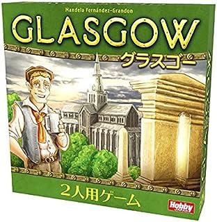 ホビージャパン グラスゴー 日本語版 (2人用 30分 10才以上向け) ボードゲーム