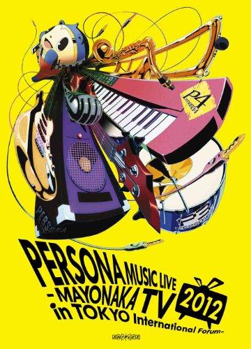 Persona Music Live 2012-Mayona