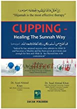 Best the sunnah way Reviews