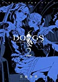 DOGS / BULLETS & CARNAGE 2 (ヤングジャンプコミックス)