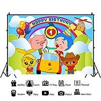 7x5ft写真の背景漫画パヤソプリムプリム背景子供のためのハッピー1歳の誕生日バナー赤ちゃん洗礼少年写真を撮る