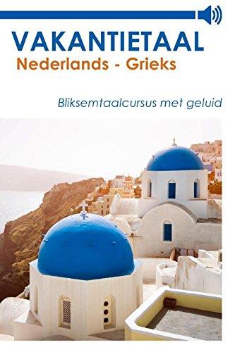 Vakantietaal Nederlands - Grieks (Dutch Edition)