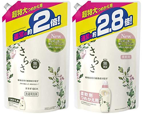 【まとめ買い】 さらさ 無添加 植物由来の成分入り 洗濯洗剤 詰め替え 超特大 1640g (約2倍) + 柔軟剤 詰め替え 超特大 1250mL (約2.8倍)