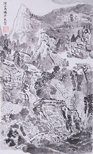 Jiangnanruyi Art Paysage maison arbre peint à la main sans cadre peinture à l'encre et à l'aquarelle peinture dessin sur papier de riz décorations pour bureau, salon, chambre à coucher (67 × 40 cm)