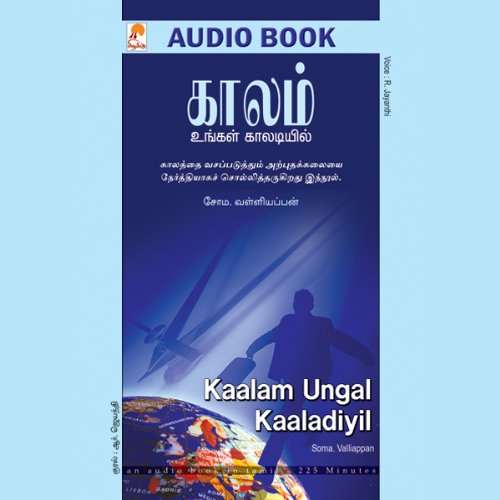 Kaalam Ungal Kaaladiyil audiobook cover art