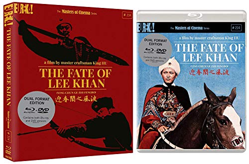 The Fate of Lee Khan (1973) (Masters of Cinema) Dual Format (Blu-ray & DVD) edition