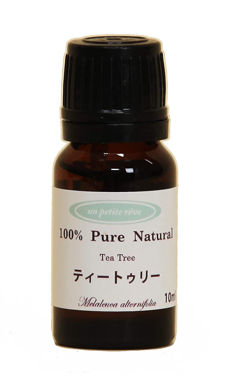 快い亡命定期的ティートゥリー 10ml 100%天然アロマエッセンシャルオイル(精油)