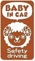 imoninn BABY in car ステッカー 【マグネットタイプ】 No.56 ヒツジさん (茶色)