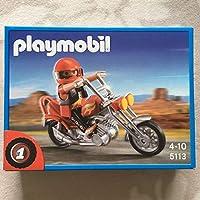 プレイモービル バイク 5113