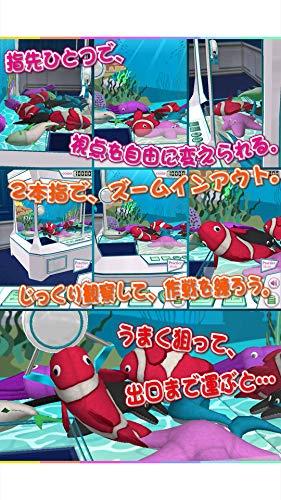『へなへな水族館』の4枚目の画像