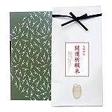 【開運祈願のお米】新潟コシヒカリ 白米 2kg 雲龍和紙袋(贈答箱入り)