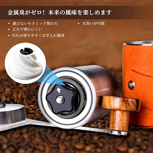 SULIVES 手挽き コーヒーミル コーヒー ステンレス製 珈琲 小型 アウトドア 30G