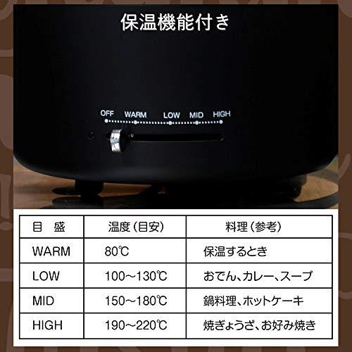 [山善] 電気鍋 IH直火対応 グリル鍋 マットブラック EGD-D650(MB) [メーカー保証1年]