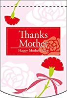 Thanks Mother ピンク 変形タペストリー(円カット) No.61074(受注生産)