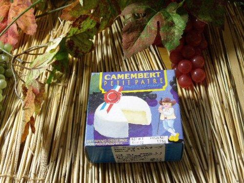 プチパトゥー カマンベールチーズ125g