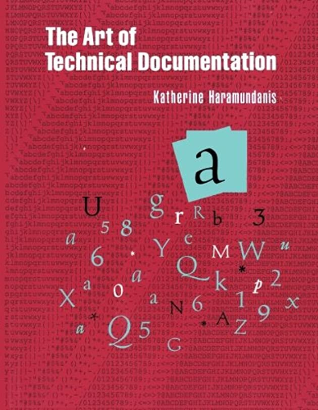 アッパー襲撃岩The Art of Technical Documentation