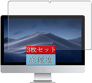 3枚 Sukix フィルム 、 Apple iMac 27インチ Retina 5K ディスプレイモデル 第8世代 第八世代 向けの 液晶保護フィルム 保護フィルム シート シール(非 ガラスフィルム 強化ガラス ガラス ) 修繕版