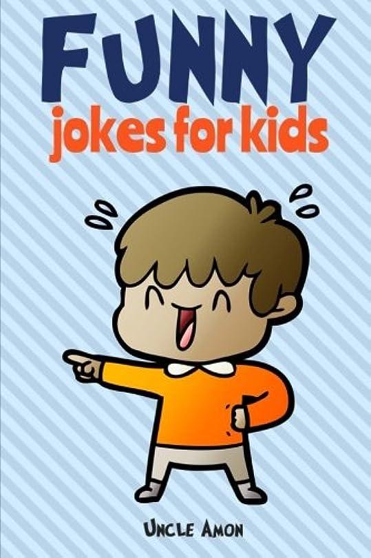 賃金教えてスクリーチFunny Jokes for Kids: 100 Hilarious Jokes