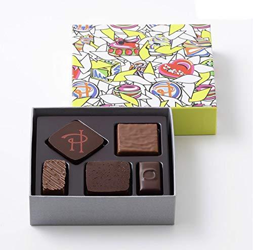 ピエールエルメ パリ アソリュティマン ド ショコラ 5個入り Saint Valentin 2021 チョコレート チョコ ショコラ バレンタインデー ホワイトデー