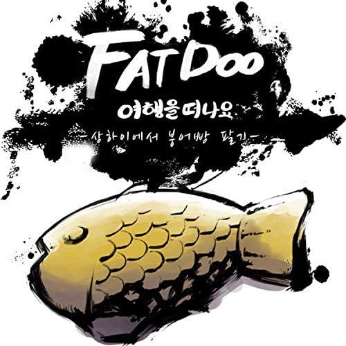 FatDoo