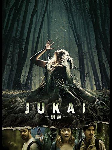 JUKAI-樹海-(字幕版)