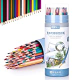 48 Colouring Pencils for adults and kids,Wood-Free Erasable Colored Pencils Professional Suit,Bright Colored Pens for Adult and Professional Artists, for Drawing, Sketching, Shading and Coloring