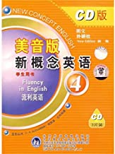 support CD - - New Concept English 4 Student s Book (3 disc) (U.S. audio version)
