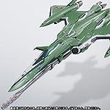 Macross F - VF-27 Lucifer Valkyrie (Grace O'Connor Custom) - Edition Limitée [DX Chogokin][Importación Japonesa]