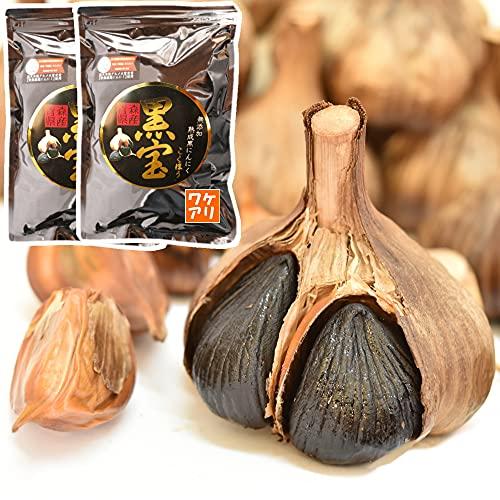 青森県産熟成黒にんにく 訳あり 黒宝 1kg バラタイプ