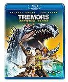 トレマーズ 地獄島 [Blu-ray]