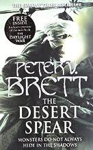 The Desert Spear (The Demon Cycle, Book 2) by Brett, Peter V. (2011) Paperback