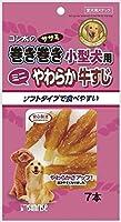 ゴン太 ゴン太のササミ巻き巻き 小型犬用 やわらか牛すじ 7本入×3個 (まとめ買い)