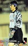 カルビー 1992~1993 サッカーカード 藤川孝幸 47 読売日本サッカークラブ