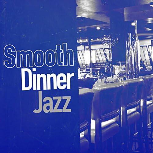 Dinner Jazz, Exam Study Soft Jazz Music & Smooth Jazz Sexy Songs