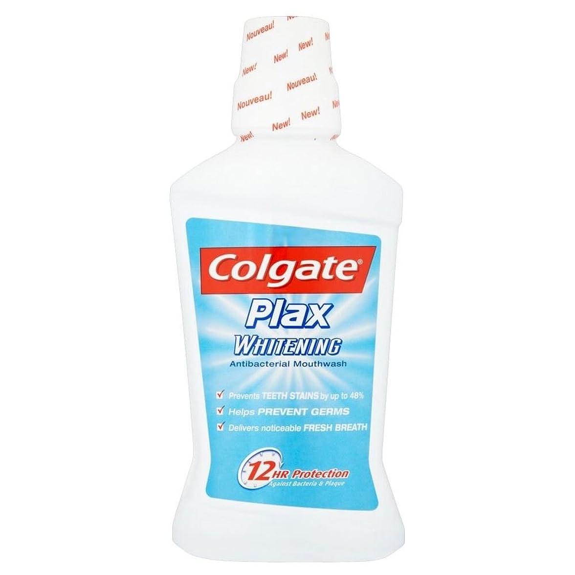 場合自動車別の[Colgate ] コルゲートPlaxホワイトニングマウスウォッシュ(500ミリリットル) - Colgate Plax Whitening Mouthwash (500ml) [並行輸入品]