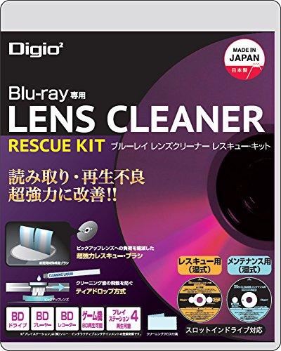 ナカバヤシ Digio2 BD,DVD,CDクリーニング ブルーレイレンズクリーナー レス キューキット ディスクの読み込みエラーを超強力に改善(レスキュー用湿式+メ ンテナンス用湿式) CN-548