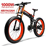 LANKELEISI 750PLUS 48 V14.5AH 1000 W motor todo-potente bicicleta eléctrica de 26 pulgadas, 4,0, neumáticos grandes de 27 velocidades, nieve, bicicleta eléctrica plegable para adulto/hombre (rojo)