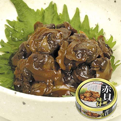 国華園 赤貝味付・缶詰 6缶 缶詰