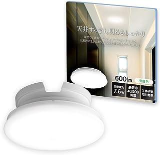 アイリスオーヤマ LEDシーリングライト 小型 薄形 昼白色 600lm SCL6N-UU