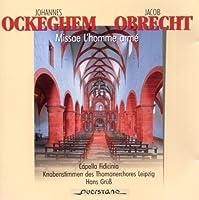 Missa l homme arme by Knabenstimmen dess Thomanerchores Leipzig/Gruss (2005-07-22)