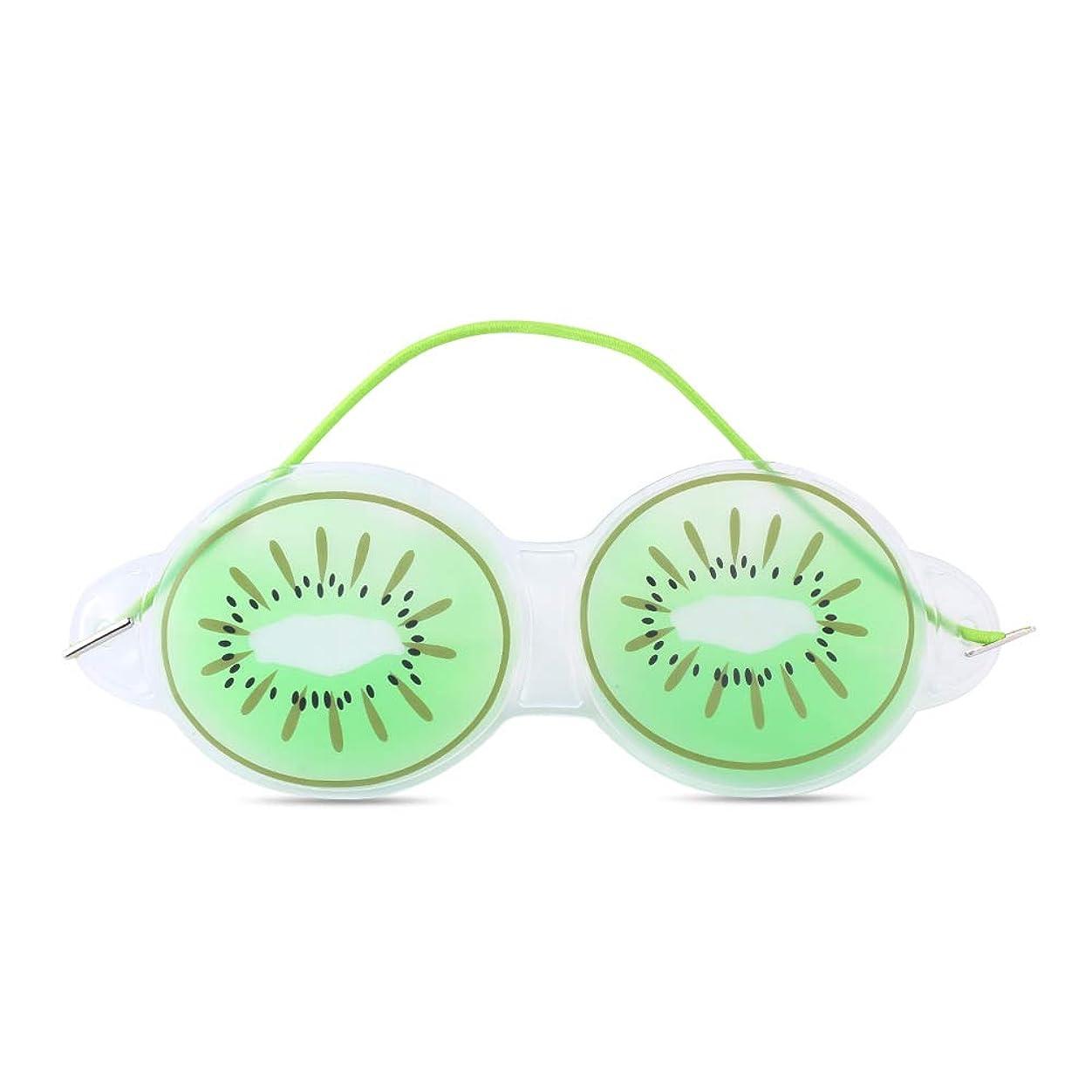 チップたまにアルカイックNOTE 1ピースアイスジェルアイマスク睡眠よく圧縮かわいいフルーツジェルアイ疲労緩和冷却アイケアリラクゼーションアイシールドmakuepツール